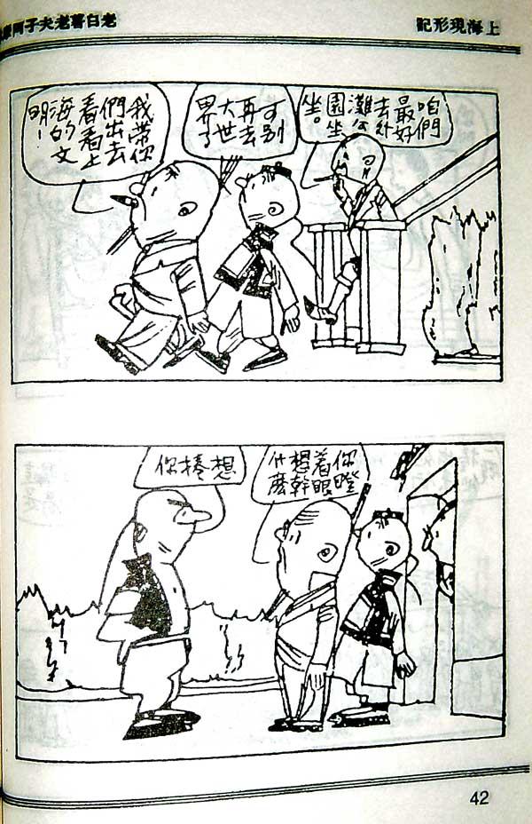045zamenzuihao