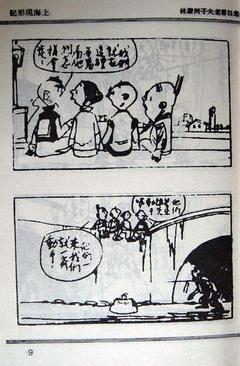 009womenjiuzai