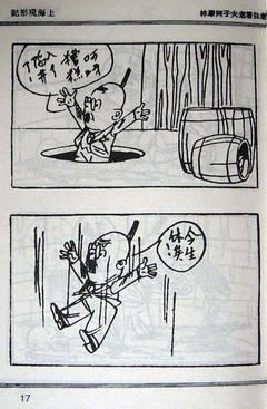 017ayazaogao