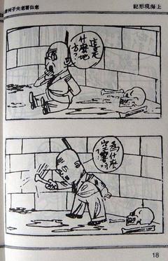018zheshishenme